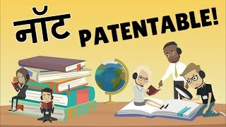 how to get patent in india cost