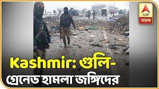 CRPF Convoy Attacked in Kashmir, 37 Jawans Martyred | Fatafat News | ABP Ananda