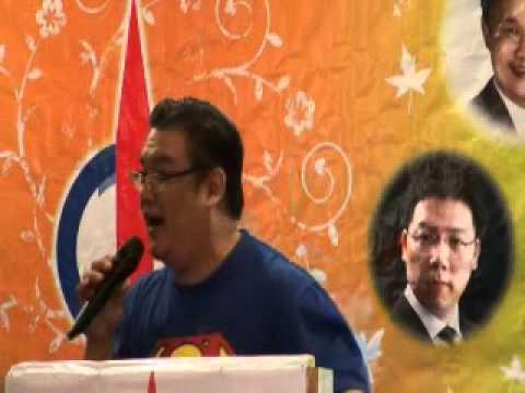 Hew Kuan Yau 丘光耀(Superman) speech in DAP Tebing Tinggi  part 1