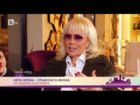 Lepa Brena - Intervju - (BTV, 09.02.2017.)
