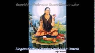 Maraviddu Phalavenu Vachana by Akka Mahadevi