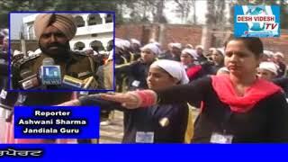 Desh Videsh Tv - ਟ੍ਰੈਫਿਕ ਪੁਲਿਸ ਦਿਹਾਤੀ ਅੰਮ੍ਰਿਤਸਰ ਵਲੋਂ ਜਾਗਰੂਕਤਾ ਦਿਵਸ ਮਨਾਇਆ ਗਿਆ | Jandiala Guru News