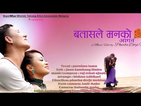 New Nepali  song '' BATASHLE MANKO AAGAN '' Ft.Phurba Dorje Moktan, sushma Thing,Purnima Lama