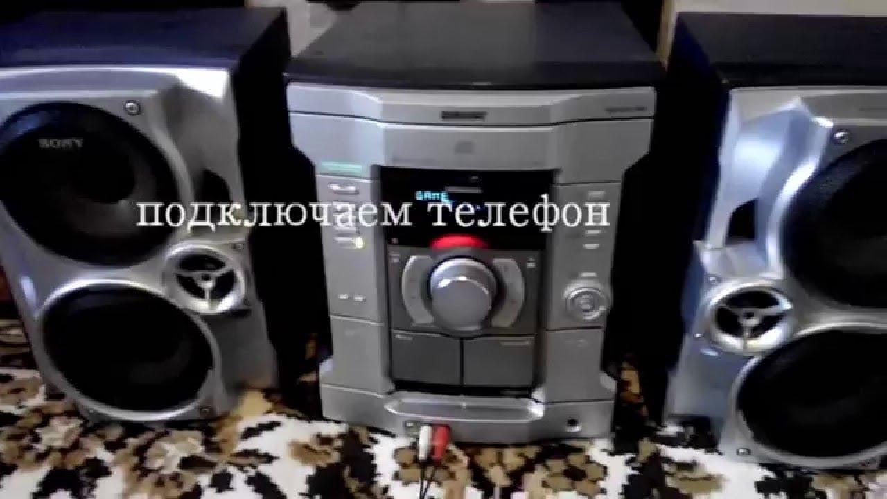 Sony mhc rg475s схема фото 88