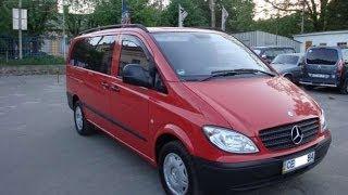 Mercedes Viano / Vito - Тест-Драйв(Mercedes-Benz Viano - семейство комфортабельных автомобилей, которые с одинаковым успехом могут быть офисом на коле..., 2010-12-20T18:46:14.000Z)