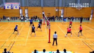 第24回全日本バレーボール選抜男...