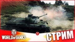 📣World of Tanks📣Купил Новый танк PANZER 58 MUTZ И что мне теперь с ним Делать))))