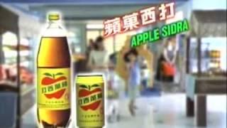 大西洋-蘋果西打-大賣場-疊疊樂篇 (方馨)