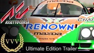 Assetto Corsa Ultimate Edition (PC) DIGITAL