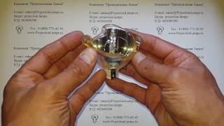 Лампа MX717-LAMP для проектора Benq MX717(Лампа MX717-LAMP для проектора Benq MX717 ..., 2016-05-26T13:17:17.000Z)