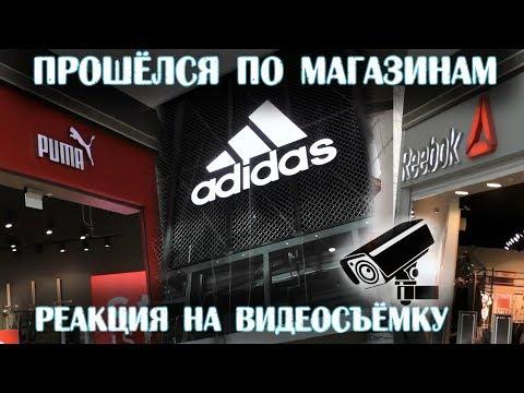 В поисках зимней одежды и обуви |Adidas|Reebok|Puma|