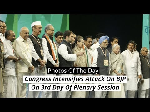 Photos Of The Day: Congress Intensifies Attack On BJP On 3rd Day Of Plenary Session