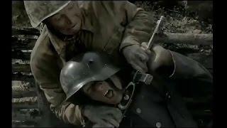 Ни шагу назад Штрафбат 1 & 2 Военная драма
