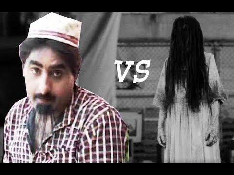 !! शेखचिल्ली टकराया भूतो से !! बेस्ट कॉमेडी एक बार जुऊर देखे !! Shekhchilli Vs Gost