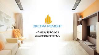 Ремонт коридора, ванны и туалета под ключ, Черноморский б-р д5к6