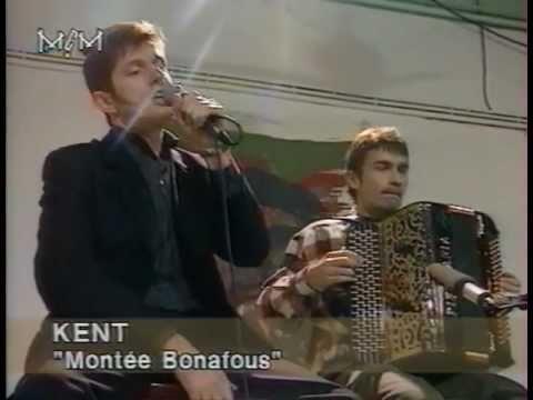1994 KENT - MCM Backstage #2/2 (Lyon, Globe 1991 & Transbordeur 1992)