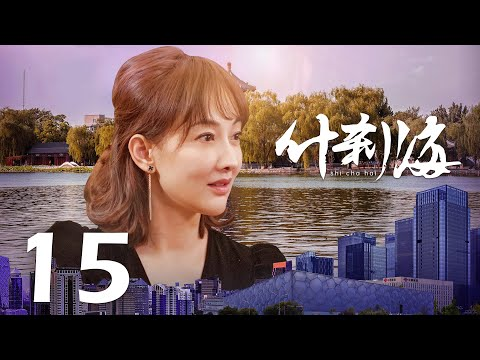 【ENG SUB 】The Untamed special edition clipEP14—After sixteen years, Wei Ying meet Jiang Cheng from YouTube · Duration:  6 minutes 38 seconds