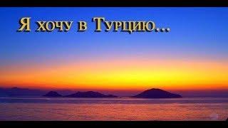 ГОРЯЩИЕ ТУРЫ В ТУРЦИЮ.Купить тур онлайн.Популярные отели Турции 5*. Drita Hotel Resort & Spa 5*