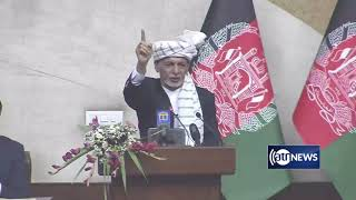 سخنرانی رییس جمهور غنی در شورای ملی\\ President Ghani's full speech in the National Assembly