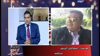 رد فعل قوى من المحامين ضد النائبة الكويتية صفاء الهاشم بعد إهانة المصريين