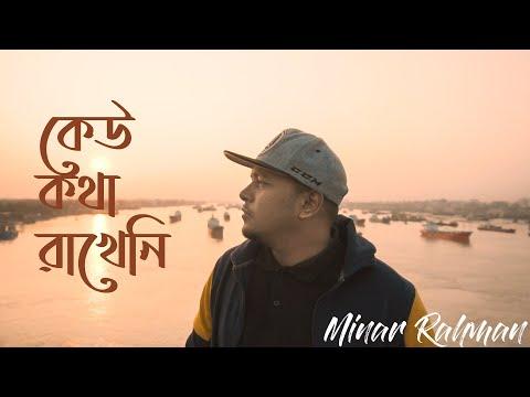 minar-rahman---keu-kotha-rakheni-(official-music-video-2020)