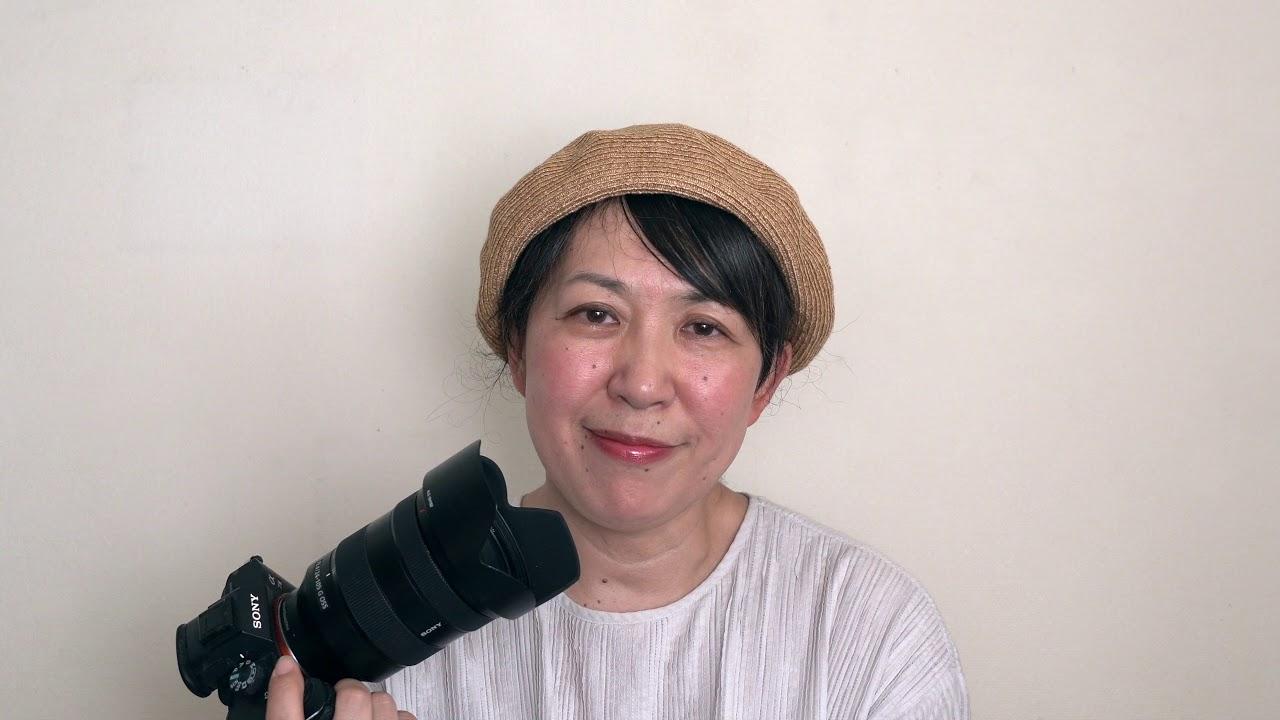 α:写真家メッセージ 鈴木知子 氏 FE 24-105mm F4 G OSS この1本でここまで撮れる!楽しめる!【ソニー公式】