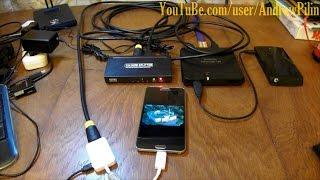 hDCP потерялось или запись видео с HDCP на сертифицированном оборудовании