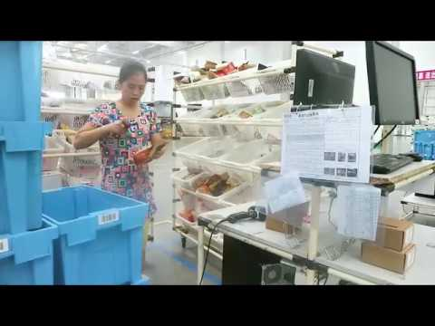 Warehouse Picking and Sorting Solution GS R1000BT