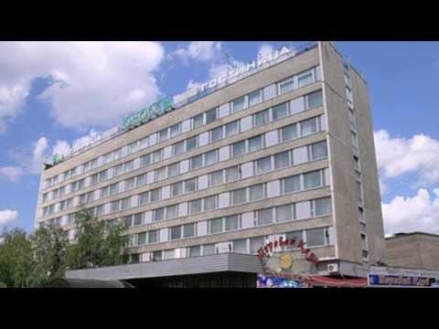 Отель Юность (Yunost Hotel)