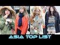 12 Female K-Pop Idol Daily Winter Fashion Compilation