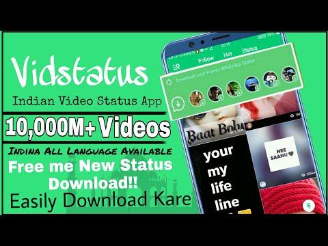 WhatsApp Ki Status Videos Kaise Download Kare||Vidstatus App Se Unlimited Status Video Save Karo