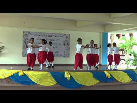 โรงเรียนอนุบาลตรัง ชนะเลิศการแข่งขันรำวงมาตรฐาน ระดับชั้น ป4-6 ทักษะวิชาการฯ ปี 56 สพป.ตรัง 1