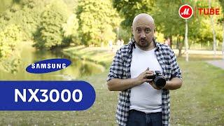Видеообзор фотоаппарата со сменной оптикой Samsung NX3000 с экспертом М.Видео(Samsung NX 3000 интересный вариант для фотолюбителя, особенно для путешествий и отдыха. Ещё больше моделей по..., 2014-12-10T15:13:26.000Z)