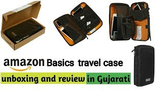 Amazon basic Universal travel case unboxing & review in Gujarati, watch full video.