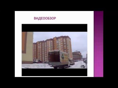 Купить квартиру в Туле - АН Арго