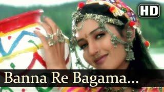 bana-re-bagam-jula-whatsapp-status-song-rajasthani-hit-song-rj-unick