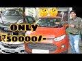 Second Hand Car Market In Karolbagh Delhi   Used Car Market  Ecosports,Wagnor,Ritz,Accent,i10,etc