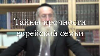 Шидухим и тайны прочности еврейской семьи
