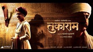 Tukaram - Official Trailer | Tukaram - Marathi Movie | Jitendra Joshi,Radhika Apte