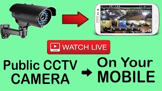 How to Watch Live CCTV Camera Footage on Android Mobile [Hindi]