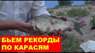 Караси монстры Хитрая оснастка поплавочной удочки для ловли на течении Нижняя Волга тур