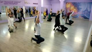 Начинающие танцуют вальс. 1 месяц обучения