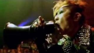 THE MAD LM.C / No Fun, No Future.【LM.C Official】