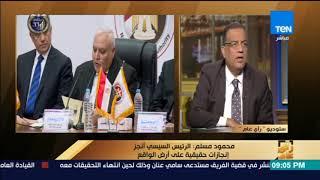 رأى عام - #محمود مسلم: احنا أمام جماعة إرهابية خائنة تستهدف مصر بشكل رئيسي thumbnail