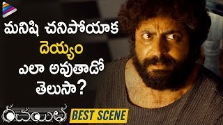 Vidya Sagar Reveals An Interesting Fact About The Ghost | Rachayitha 2019 Movie Best Scenes
