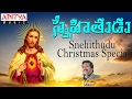 Download Christmas Special-Snehithudu Song || Mano, K.Christopher,Raja Anand MP3 song and Music Video