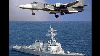 Российский истребитель СУ 24 отгоняет эсминец USS ROSS. 1 июня 2015. Видео очевидца.