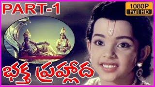 Bhaktha Prahlada (భక్త ప్రహ్లాద) - Telugu Full HD Movie Part-1 - Latest Telugu Movies 2015- SVR