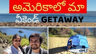 DIML TELUGU  | Our Weekend Getaway in USA ||Telugu Vlogs