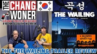 곡성(The Wailing) is a South Korean movie directed by Na Hong-Jin (...